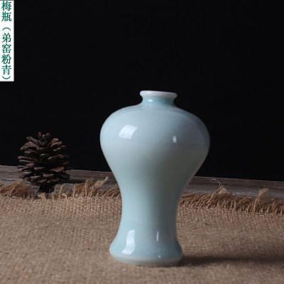 龍泉青瓷迷你純手工花插陶瓷擺件A47