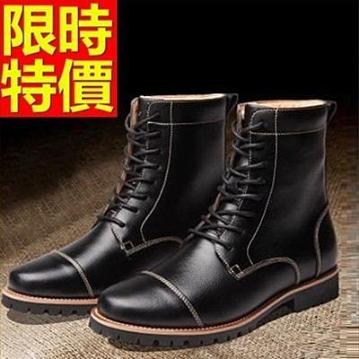 馬丁靴-真皮革經典細緻派對男中筒靴2款63ac39[巴黎精品]