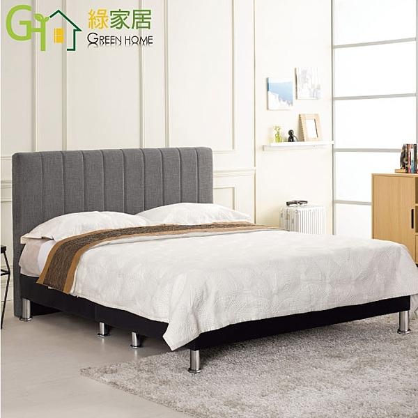 【綠家居】派崔斯 時尚5尺棉麻布&皮革雙人床台組合(三色可選+不含床墊)