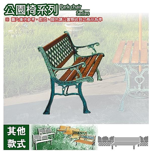 【C.L居家生活館】Y283-2 編織雙人公園椅(單台/鑄鐵/特級)