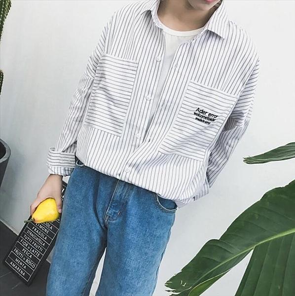 找到自己 MD 時尚 男 韓國 休閒 寬鬆 白色簡約條紋 襯衫 長袖襯衫 條紋襯衫