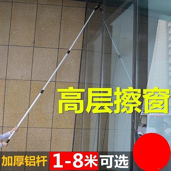 高樓伸縮桿刮刀刮水器玻璃清潔器洗玻璃刷擦窗器保潔工具 i萬客居
