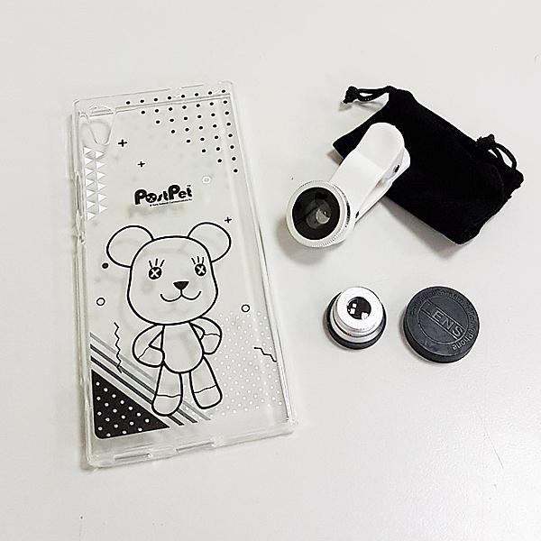 (Post Pet禮盒)Sony Xperia XA1 5吋手機(G3125)專用—含Post Pet MOMO熊手機殼+三合一廣角鏡頭