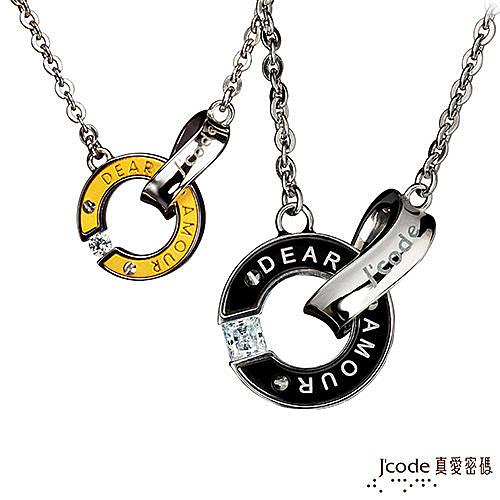 J'code真愛密碼 愛的圈套 黃金/白鋼成對項鍊(男鋼/女金)