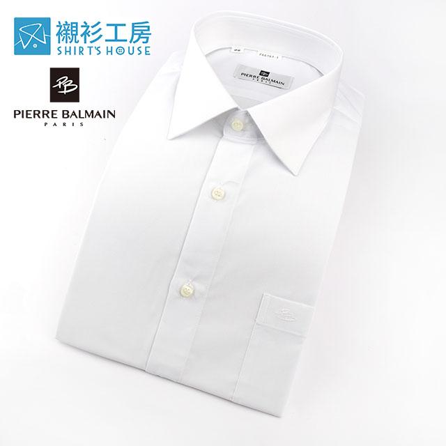 皮爾帕門pb白色素面緹花、領座配布、管理階層重要場合、沈穩自信穿搭合身長袖襯衫69160-01 -襯衫工房