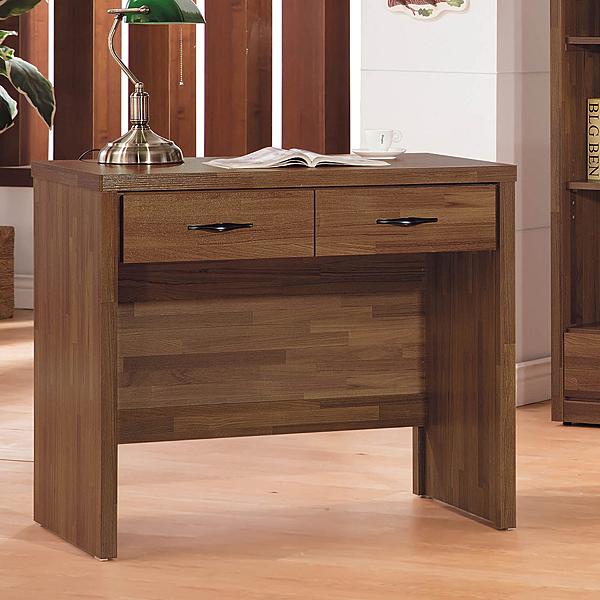積層木3尺雙抽書桌(21SP/746-4)