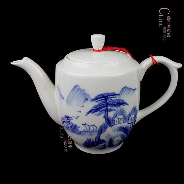 陶瓷茶壺 容量700毫升