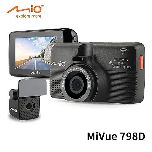 Mio MiVue 798D 2.8K 極致銳利 Sony STARVIS 雙鏡頭 WIFI GPS 行車記錄器