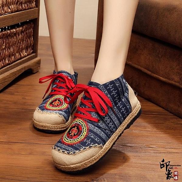 舒適防滑耐磨女鞋復古民族風漁夫鞋女單鞋布鞋百搭戶外鞋 萬聖節鉅惠