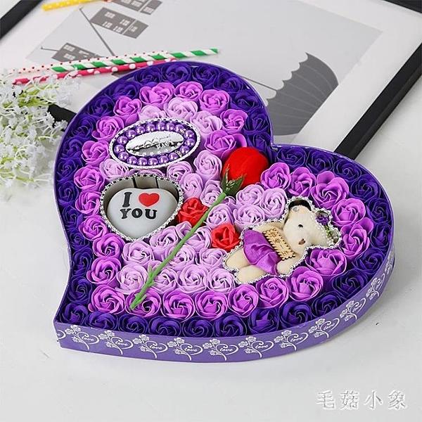 送母親節玫瑰香皂花束禮盒送女朋友生日禮物男女生520情人節禮品 DJ6879『毛菇小象』