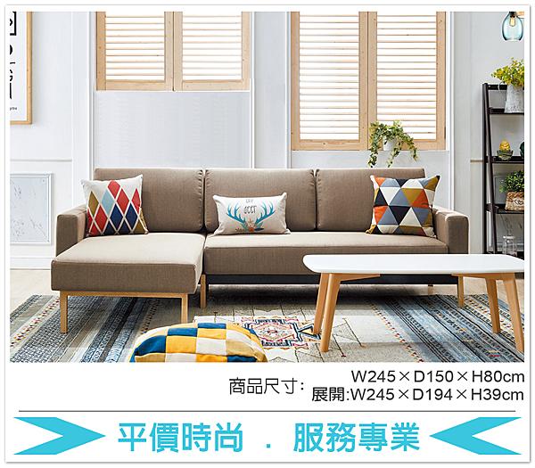 《固的家具GOOD》317-2-AM 拓也功能布沙發/淺咖啡/左【雙北市含搬運組裝】