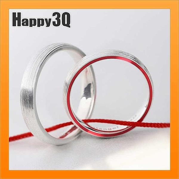 925純銀戒指紅線信物定情結婚浪漫情人節生日首飾品愛情情侶戒【AAA2282】預購