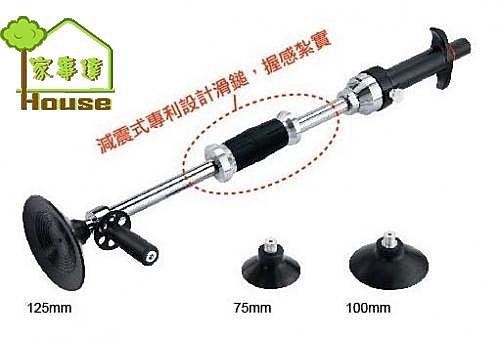 [ 工具車達人 ] 台灣KTL- TV-169 手壓真空式鈑金拉拔器 特價