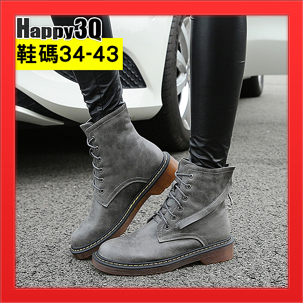 短筒靴短靴綁帶繫帶英倫風馬丁靴大尺碼靴中性靴學院風百搭-黑/灰/黃34-43【AAA3423】預購
