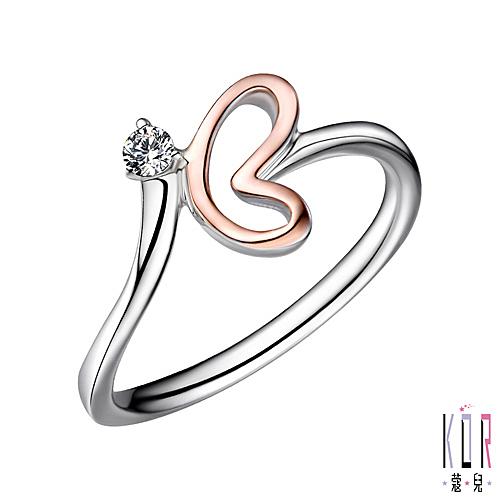 K'or蔻兒 描繪浪漫 鑽石女戒指-0.05克拉