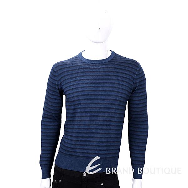 FRADI 藍色條紋針織羊毛上衣 1540396-23