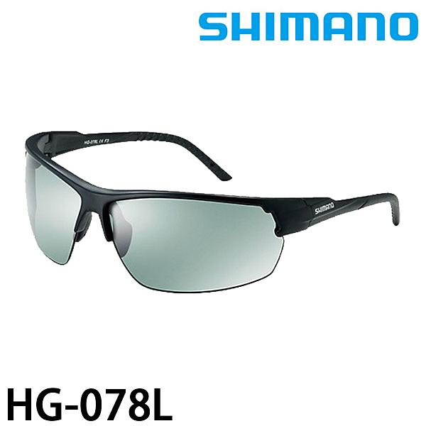 漁拓釣具 SHIMANO HG-078L S/BR [偏光鏡]