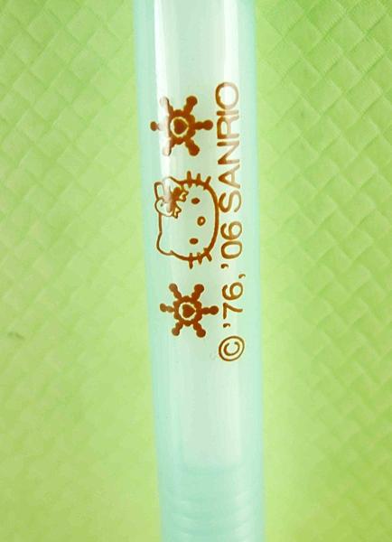 【震撼精品百貨】Hello Kitty 凱蒂貓~KITTY自動鉛筆-藍綠色