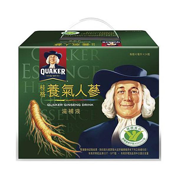 【桂格】養氣人蔘1盒(42mL*24入)