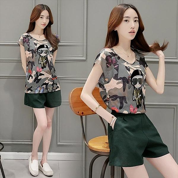 找到自己 G5 韓國時尚 夏季 女性套裝 上衣 穿搭 一整套