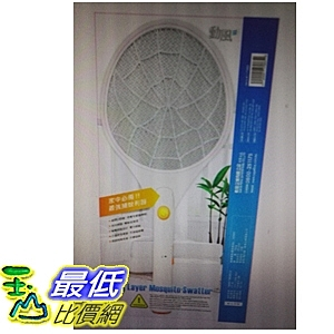 [COSCO代購] W117083 勳風三層式捕蚊拍2入裝
