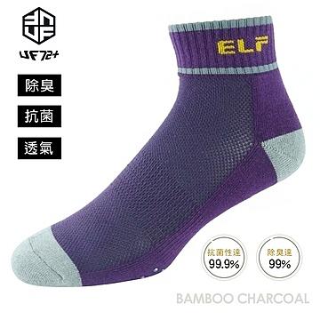 [UF72] elf除臭竹炭/止滑/氣墊/短統單車襪UF5712-紫色24-28