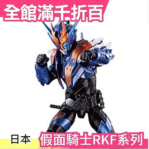 【cross-z】日版 BANDAI 假面騎士 封閉之龍 萬丈龍我 RKF 傳說騎士系列 時王 六吋【小福部屋】