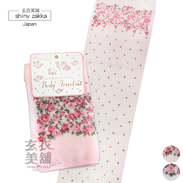 擦澡巾-日本製玫瑰碎花起泡長巾-白.粉-玄衣美舖