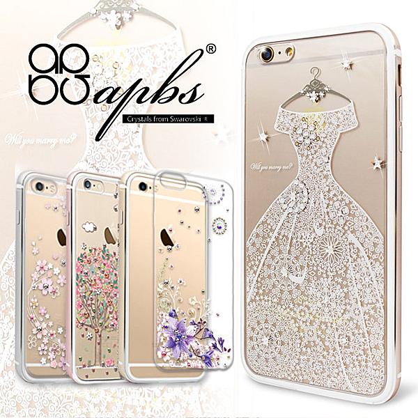 apbs 施華洛世奇彩鑽 鋁合金屬框手機殼-禮服 4.7吋 iPhone 7/8 SWAROVSKI 原廠授權 金屬框 香檳金/玫瑰金