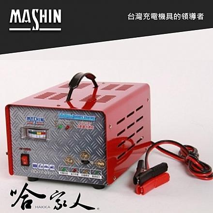 【麻新電子】FEB12/24 12V 24V 雙模式自動切換 全自動式充電器 FEB 12/24 全自動 電池 充電器
