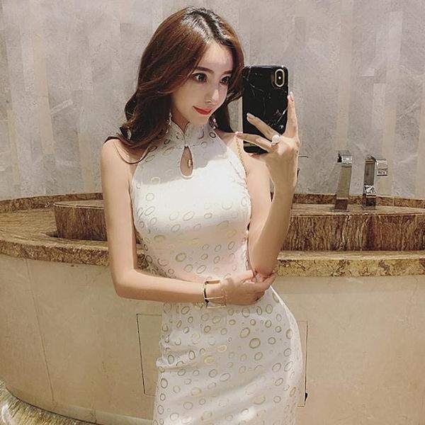 春裝新款少女露肩時尚名媛掛脖氣質旗袍式年輕款改良洋裝潮