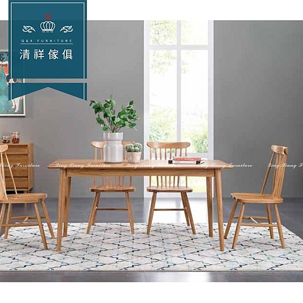 【新竹清祥傢俱】NRT-39RT01-北歐白橡木實木1.3米餐桌 書房 餐廳 民宿 簡約 原木