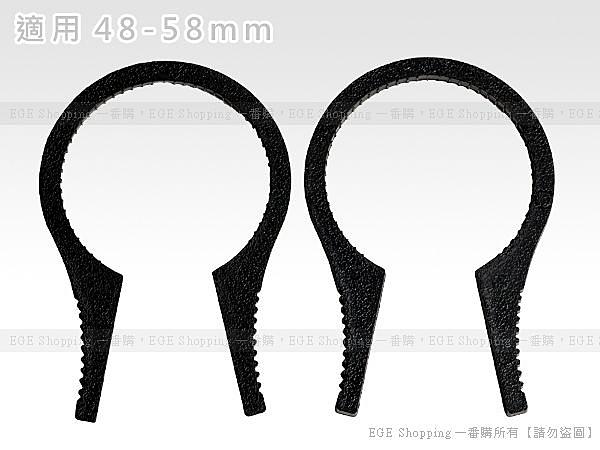 EGE 一番購】濾鏡拆卸板手 濾鏡夾 拆卸工具,適用49-58mm 一套兩入【中號】