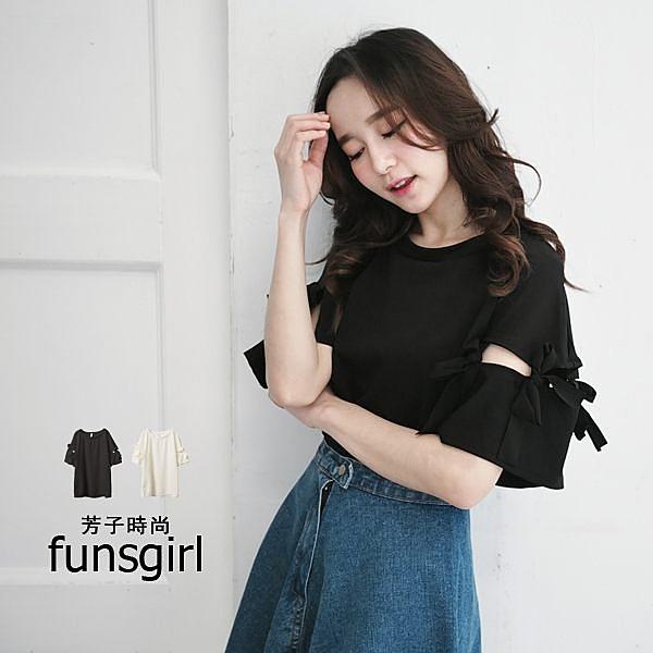 圓領素面袖簍空綁結雪紡上衣-2色~funsgirl芳子時尚