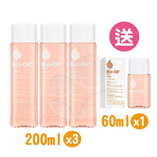 【公司貨 / 新包裝】Bio-Oil 百洛 專業護膚油 【買200mlx3罐送60mlx1罐】【佳兒園婦幼館】