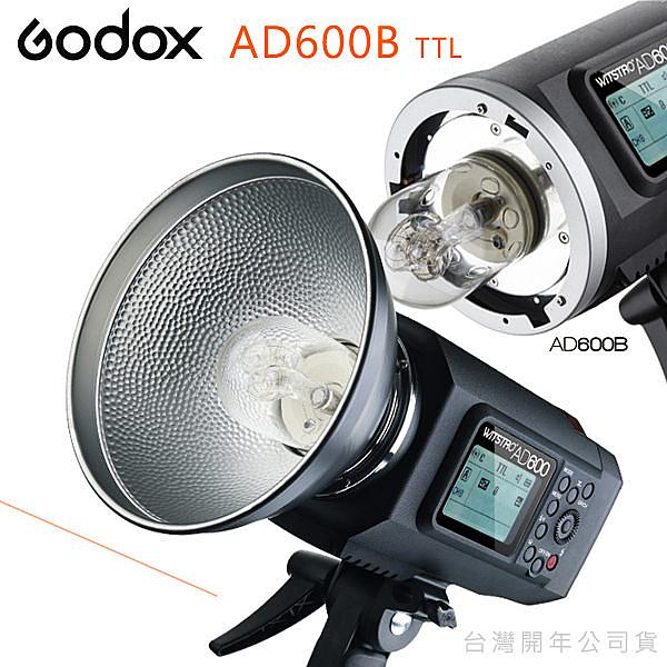 ◎相機專家◎ Godox 神牛 AD600BTTL 高速同步 攜帶式 閃光燈 外拍 配合X1 發射器 公司貨