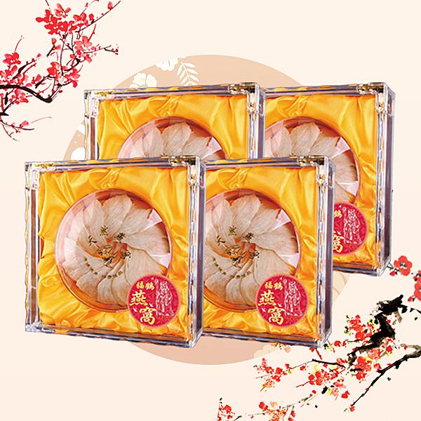 福鶴燕窩-三寶隆特A級金絲白燕盞-半斤(300g)