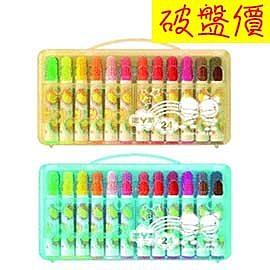 【功夫鴨】CFM-24A 彩色筆24色 /盒 (隨機出貨)