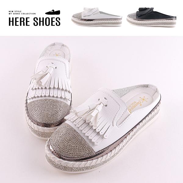 [Here Shoes]半包鞋-皮質鞋面流蘇水鑽造型 半包拖鞋 半包休閒鞋 休閒穆勒鞋-KNC30