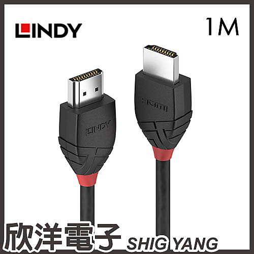 LINDY林帝 BLACK系列 HDMI 2.0(TYPE-A) 公 to 公 傳輸線 (36471) 1M/1米/1公尺