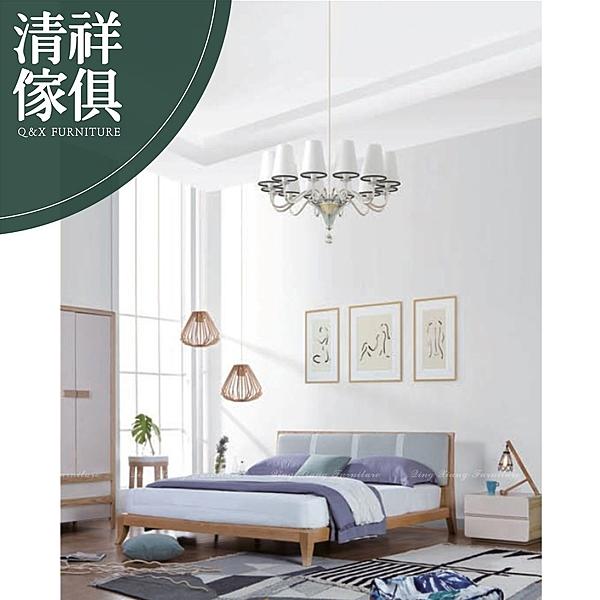 【新竹清祥傢俱】PBB-34BB11 現代北歐輕奢設計梣木五呎雙人床架 雙人床 實木 輕北歐 民宿 輕空間