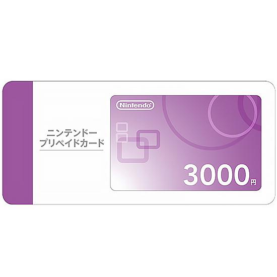 [哈GAME族]免運費 日規機專用 純寄送 Nintendo 任天堂 點數卡 預付卡 3000點 3000円 適用Wii U/3DS/NS