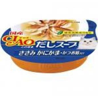 【新品/取寄品】CIAO このままだしスープ ささみ かにかま・かつお節入り 60g NC-53