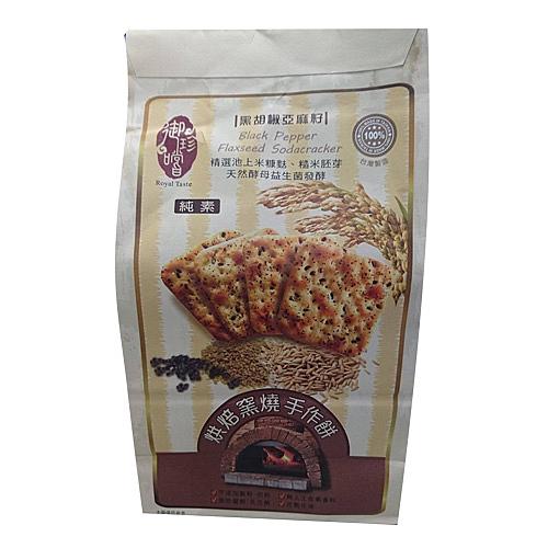 御珍嚐黑胡椒亞麻籽生機手作餅270g【愛買】