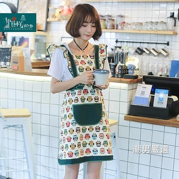 圍裙原創正韓圍裙時尚可愛貓頭鷹廚房卡通公主工作家居服咖啡店圍裙