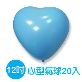珠友 BI-03006A 台灣製-12吋心形珍珠氣球汽球/大包裝
