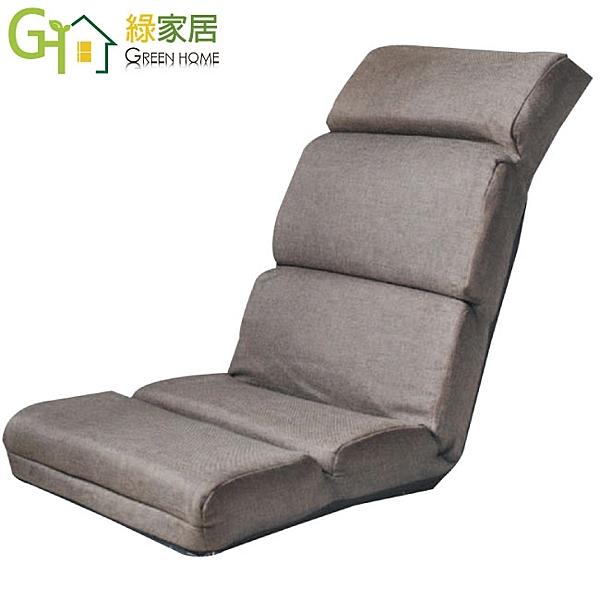 【綠家居】夏米 現代亞麻布多功能沙發/和室椅(二色可選+展開式機能設計)