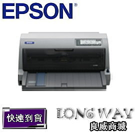EPSON LQ-690C 點陣印表機 ( LQ690C )