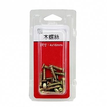 52木螺絲4x18mm