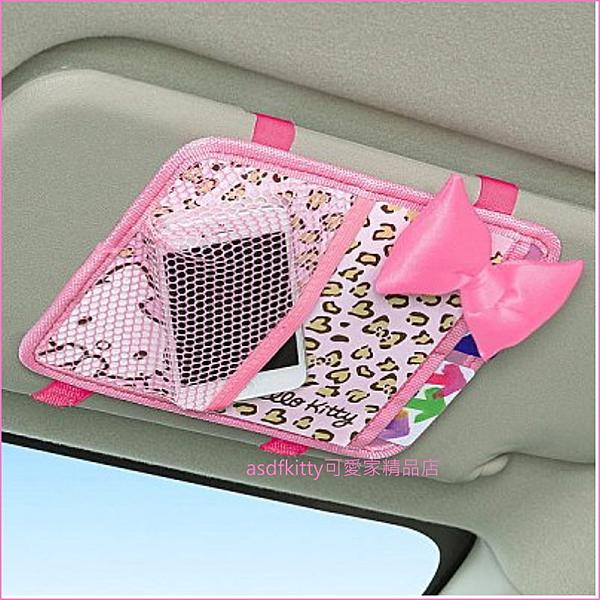 asdfkitty可愛家☆KITTY粉豹紋遮陽板置物套/收納袋-日本版正版商品